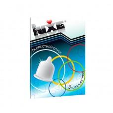 Презервативы Luxe конверт Скоростной спуск