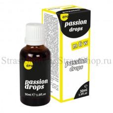 Возбуждающие капли для мужчин и женщин Passion Drops (m+w) 30 мл.