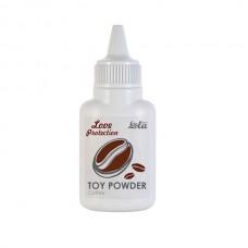 Пудра для игрушек ароматизированная Love Protection Coffee 15g (1828-00Lola)