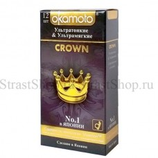 Презервативы Окамото Crown №12 Ультратонкие и ультрамягкие (Ok-21112)