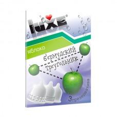 Презервативы Luxe с ароматом Бермудский треугольник (Яблоко)
