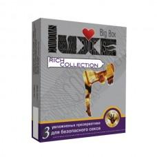 Презервативы Luxe Big Box №3 Rich collection