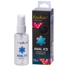Гель смазка для анального секса Kanikule Anal ice, 50 мл