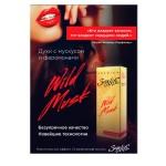 Духи мужские серии Wild Musk № 1 Blue de Chanel) 10мл