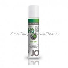 Лубрикант ароматизированный на водной основе JO Flavored Cool Mint H2O 30ml