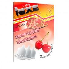Презервативы Luxe с ароматом Красноголовый мексиканец (Вишня)