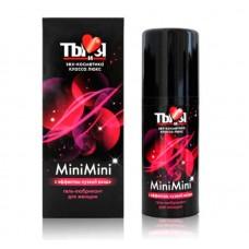"""Гель-лубрикант """"Ты и Я """"MiniMini"""" для женщин, флакон - диспенсер 20г (LB-70015)"""