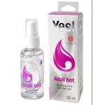 Гель смазка для анального секса силиконовая Yes - Anal hot, 50 мл