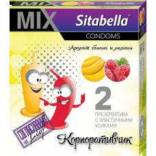 Презервативы Ситабелла MIX Корпоративчик